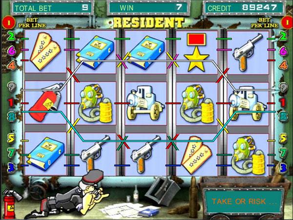 Игровые автоматы уловки шпиона игровые автоматы крези манки играть